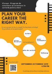 iCareer - orientare in cariera pentru adolescenti